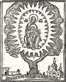 Елецкая Черниговская икона Богородицы