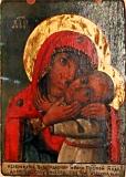 Дегтяревская Богородица :: Дегтяревская Икона БМ
