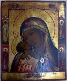 Днепрская Богородица :: Икона Божией матери Днепрская
