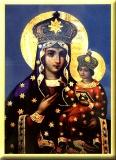 Икона Пресвятой Богородицы «Дубовичская»
