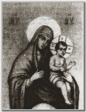 Долинская Богоматерь :: Икона Божией Матери