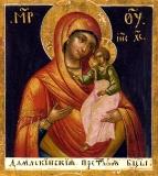 Икона Пресвятой Богородицы Дамаскинская