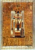 Дверь Небесная :: Икона Пресвятой Богородицы