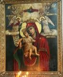 Икона Божией Матери Милующая.