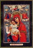 Икона Божией Матери Достойно Есть