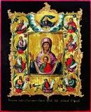 Курская-Коренная икона Божией Матери «Знамение»