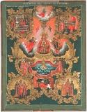 Икона «Богоматерь Живоносный источник»