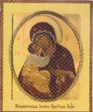 Жировичская икона Божией Матери