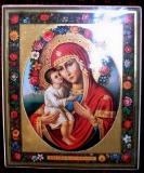 Мироточивая икона Божьей Матери Жировицкая