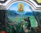 Явление иконы Богоматери