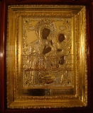 Икона Пресвятой Богородицы Ватопедская Закланная