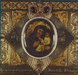 Чудотворная икона Божией Матери Зверинецкая