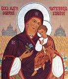 Божья Матерь - заступница Соборной Украины