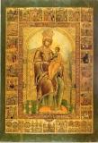 Кипрская Богородица :: Кипрская икона Божией Матери