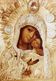 Изборская Богородица :: Изборская икона Божией Матери