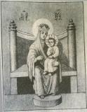 Кипяжская Богородица :: Кипяжская икона Божией Матери.