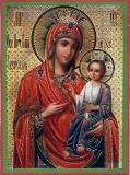 Образ Пресвятой Богородицы Иверская