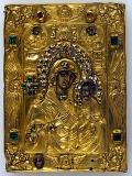 Икона «Богоматерь Иверская».