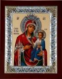 И́верская икона Пресвятой Богородицы