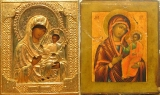 Икона в окладе «Богоматерь Иверская».