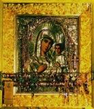 Чудотворная икона Божией Матери Иверская