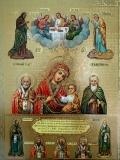 Колочская Богородица :: Колочская икона Божией Матери