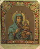 Крупецкая Богородица :: Икона Божией матери