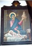Колыбельная Богородица :: Икона Божией Матери