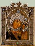 Богоматерь Казанская Архангельского собора
