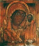 Казанская (Чимеевская) икона Божией Матери