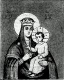 Икона Божией Матери именуемая  Казанская (Тобольская)
