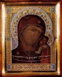 Казанская (Пензенская) икона Божией Матери
