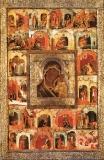 Казанская икона Богородицы со сказанием