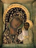 Казанская Арзамасская икона Божией Матери