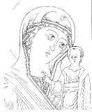 Образъ Казанскiя Пресвятыя Богородицы