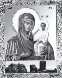 Каменецкая Богородица :: Икона Пресвятой Богородицы