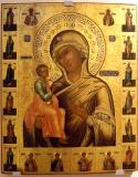 Икона Богоматери Иерусалимская с полеосными святыми