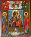 Избавительница икона  :: Богородица