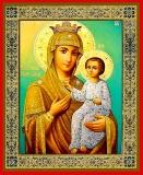Икона Божией Матери - Избавительница