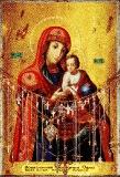 Мошногорская Богородица :: Мошногорская (Сухо-Калигорская)  чудотворная икона Божией Матери