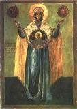 Мирожская Богородица :: Мирожская икона Божией Матери
