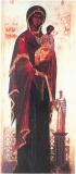 Максимовская Богородица :: Икона Богородицы
