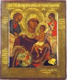 Икона Богоматери Молдавская («Процветшая»)