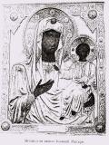 Икона Одигитрия Смоленская  Мглинская