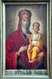 Ладинская Богородица :: Икона Пресвятой Богородицы