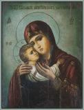 Ласковая Мать :: Икона Пресвятой Богородицы