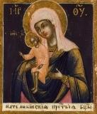 Мателикийская Богородица :: Икона Пресвятой Богородицы