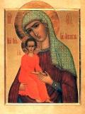 Московская Богородица :: Икона Пресвятой Богородицы
