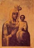 Моздокская Богоматерь :: Моздокская икона Богоматери