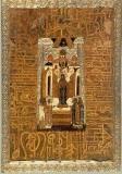 Непроходимая дверь :: Икона божией матери